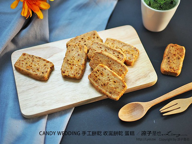 CANDY WEDDING 手工餅乾 收涎餅乾 蛋糕 31