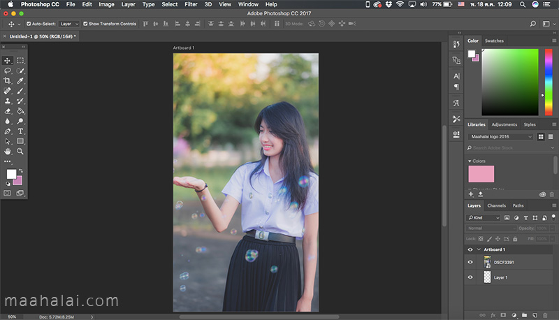 Photoshop cut mobile