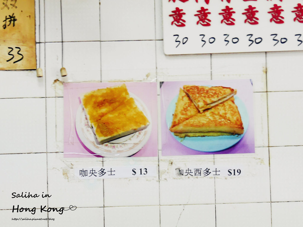 香港美食餐廳推薦 (2)