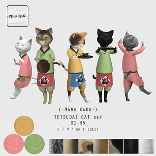 {-Maru Kado-} TETSUDAI CAT set