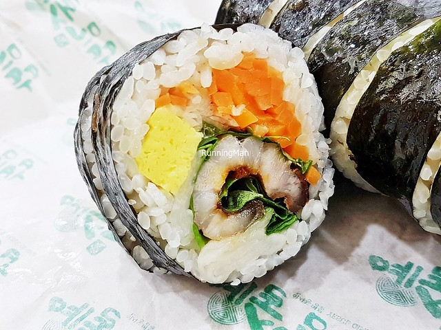 Gimbap Samgyeopsal / Seaweed Rice Roll Pork Belly