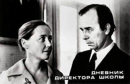Iya Savvina andin Dnevnik direktora shkoly (1975)