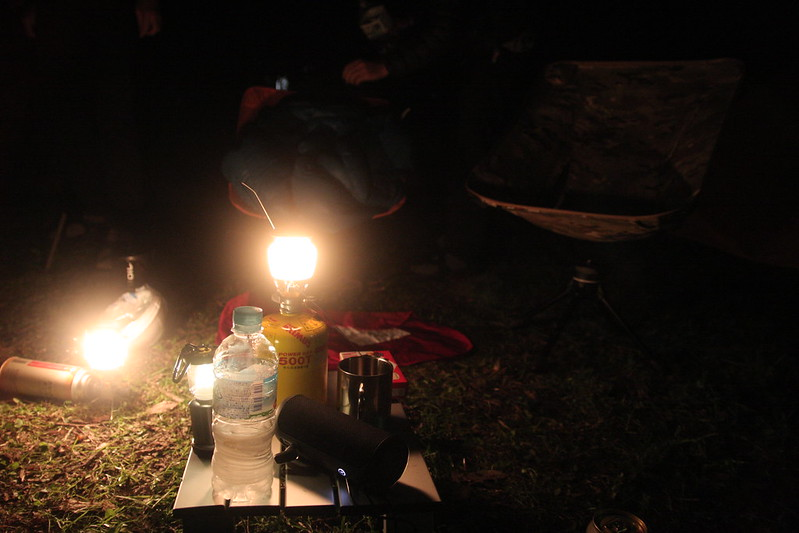 Camp Ride 11