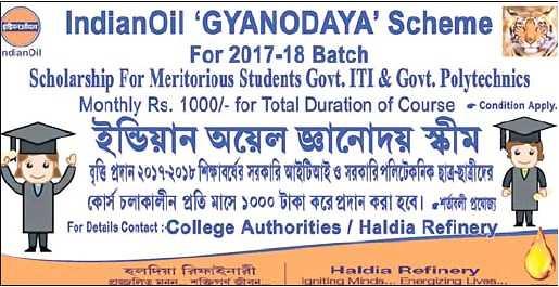 IOCL Gyanodaya Scholarship 2017-18