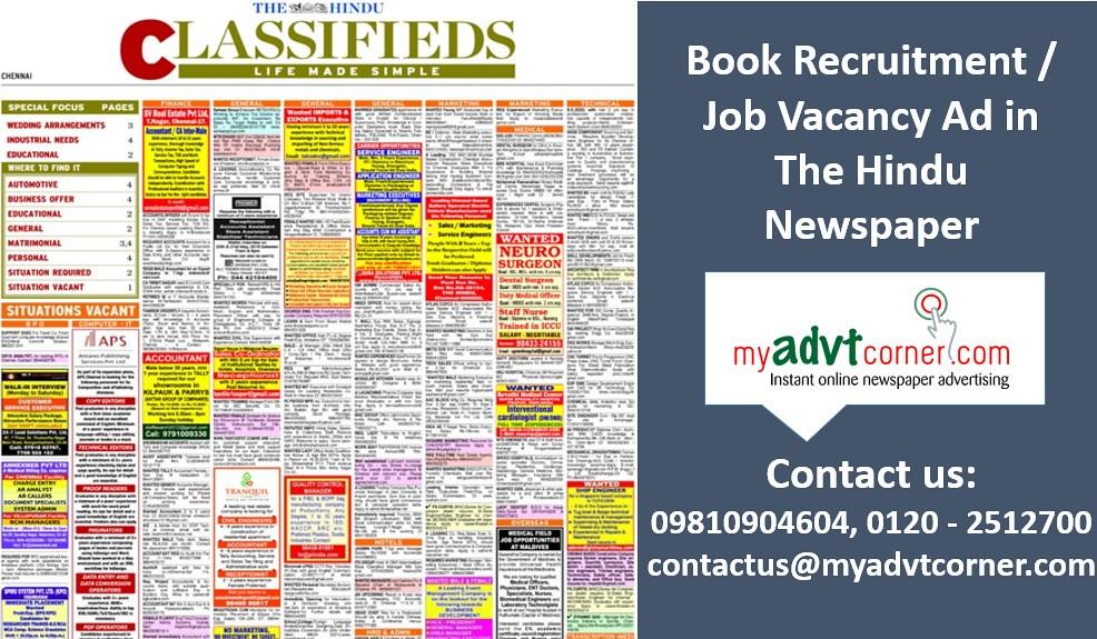 The-Hindu-Recruitment-Ads | THE HINDU NEWSPAPER ADS WILL HEL… | Flickr
