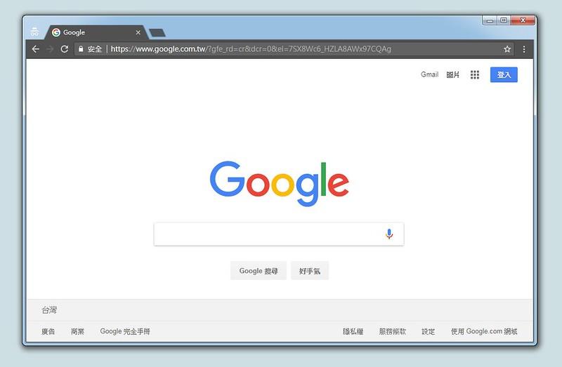 Goolge搜尋自動定位所在地區