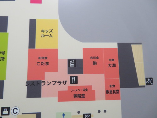京都競馬場のレストランプラザ