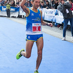 Half Marathon Cremona