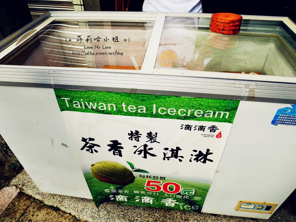 坪林老街必吃小吃推薦滴滴香伴手禮 (2)
