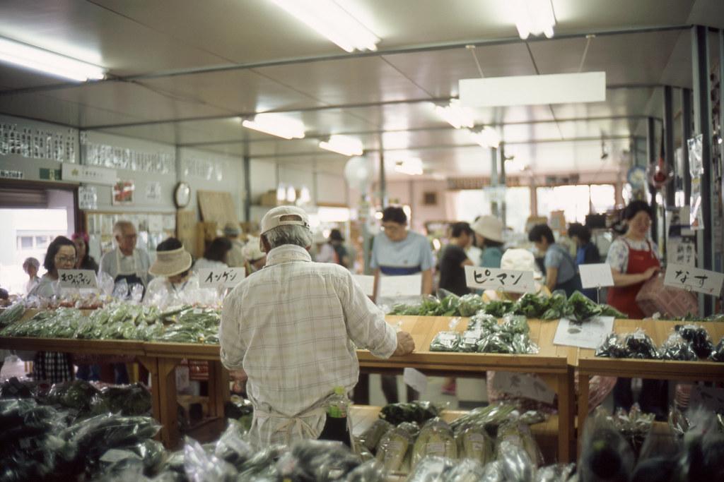 own market