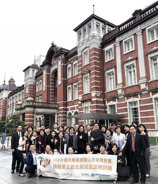 東京車站飯店 (2)
