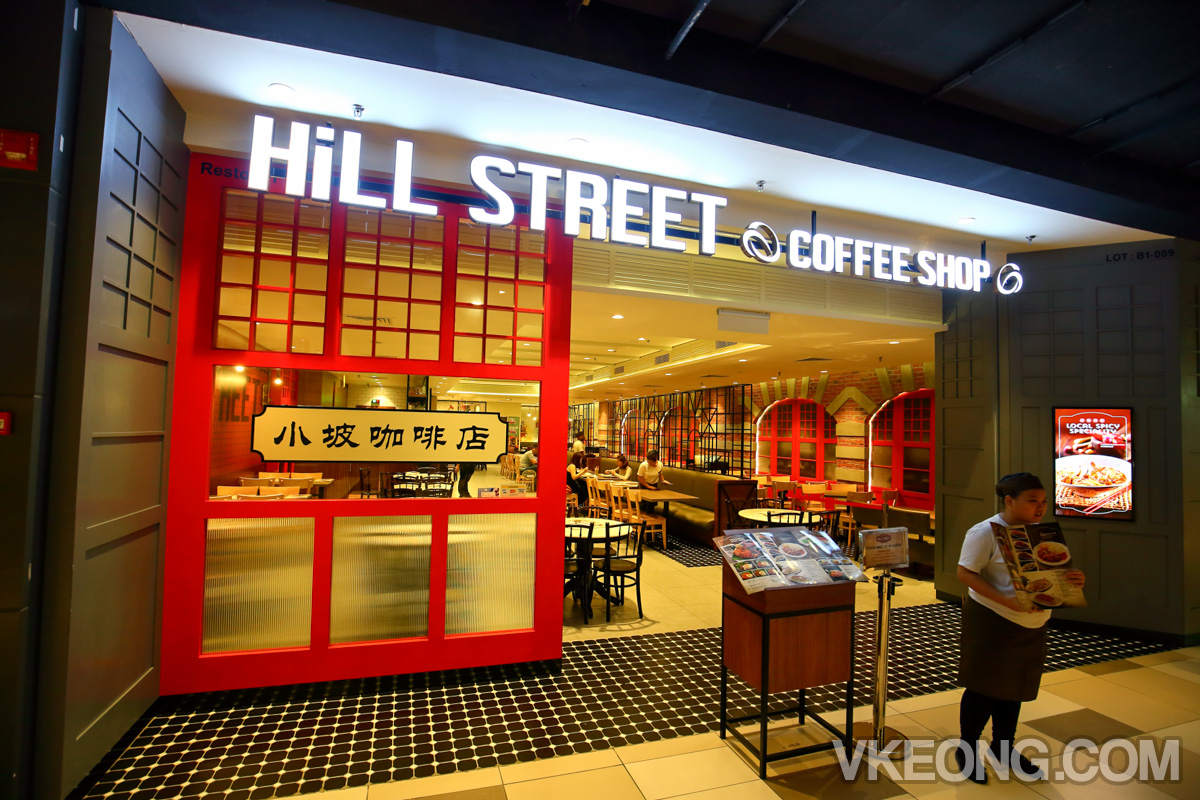 MyTown-Hill-Street-Coffee-Shop