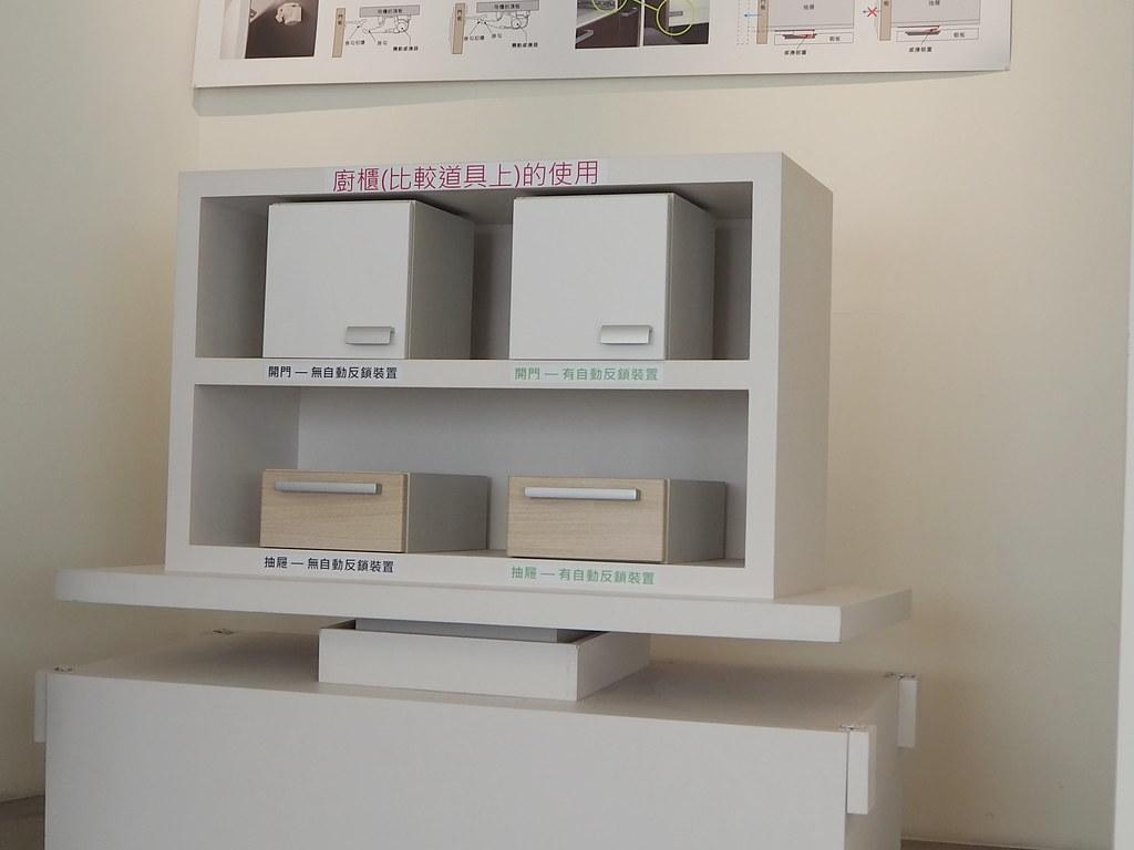 一太衛浴觀光工廠 (25)