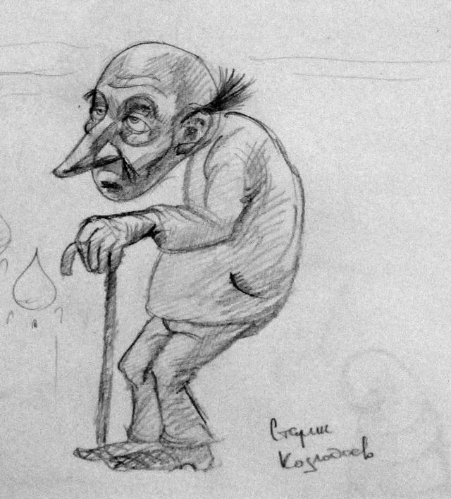 The Old Man Kozlodoev