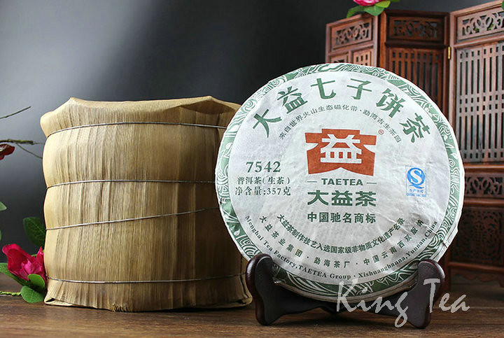 Free Shipping 2013 DaYi TAE TEA DaYi 7542 Old Version Cake 357g China YunNan MengHai Chinese Puer Puerh Raw Tea Sheng Cha Premium