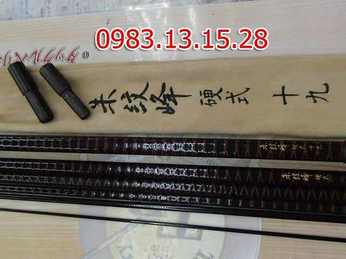 SHIMANO 朱紋峰 硬式 19