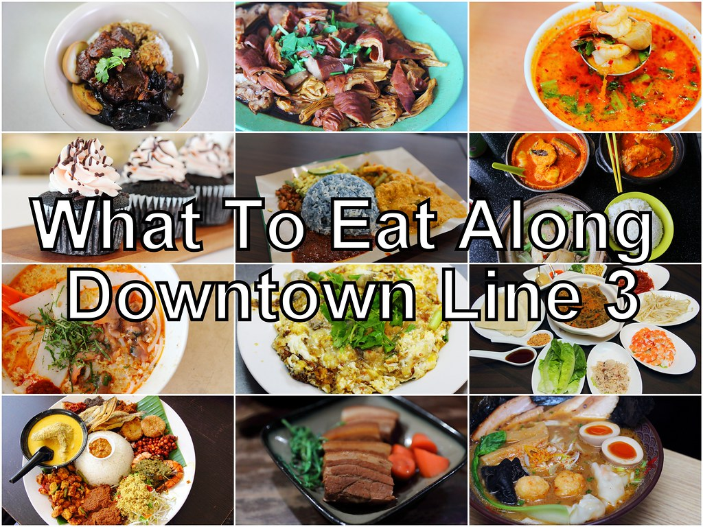 DowntownLine3