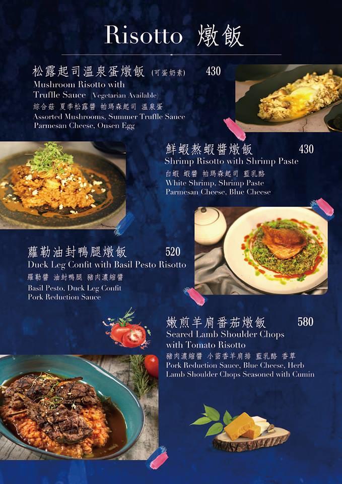 vavavom誠品信義店價位菜單menu (6)