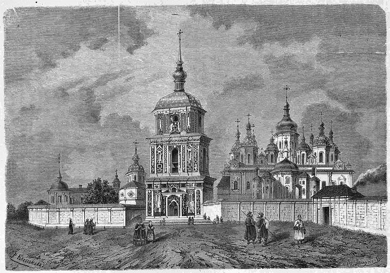 Anonim - Monestir de Santa Sofia a Kíev (1897)