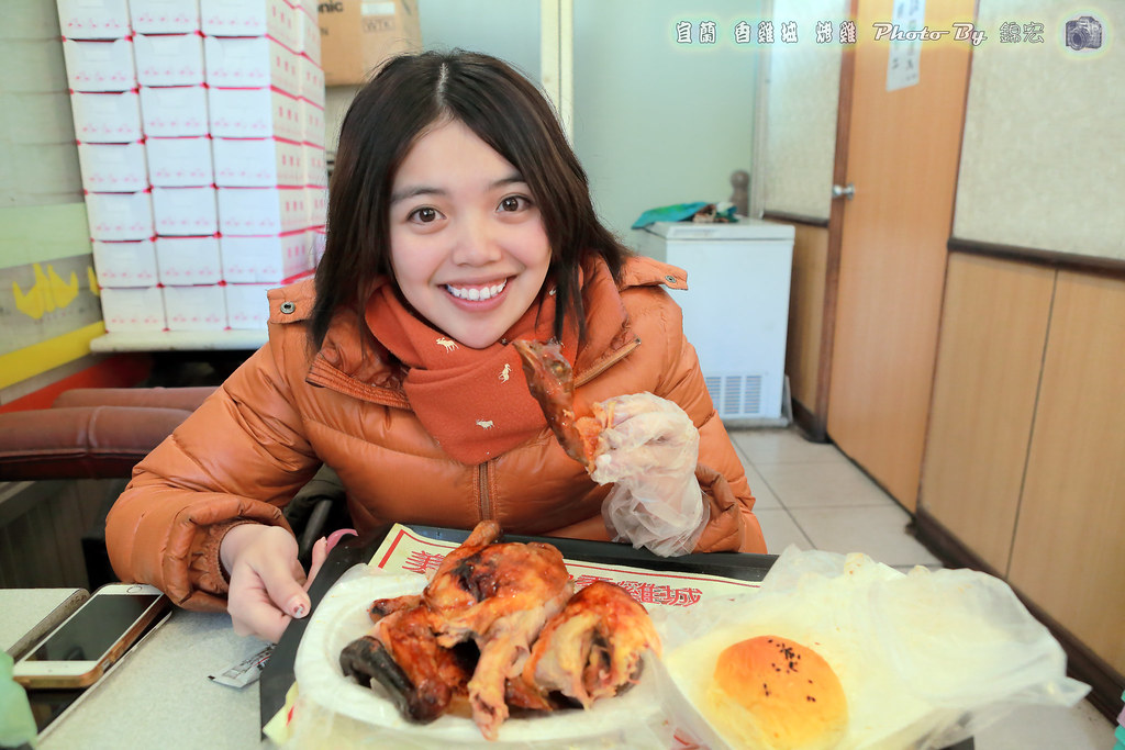 宜蘭 香雞城 烤雞