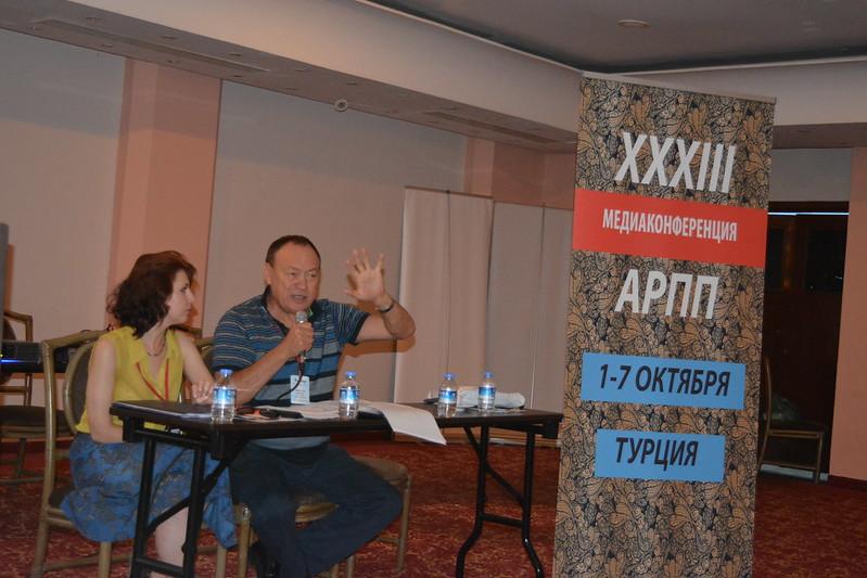 День первый. Александр Оськин (АРПП) с докладом