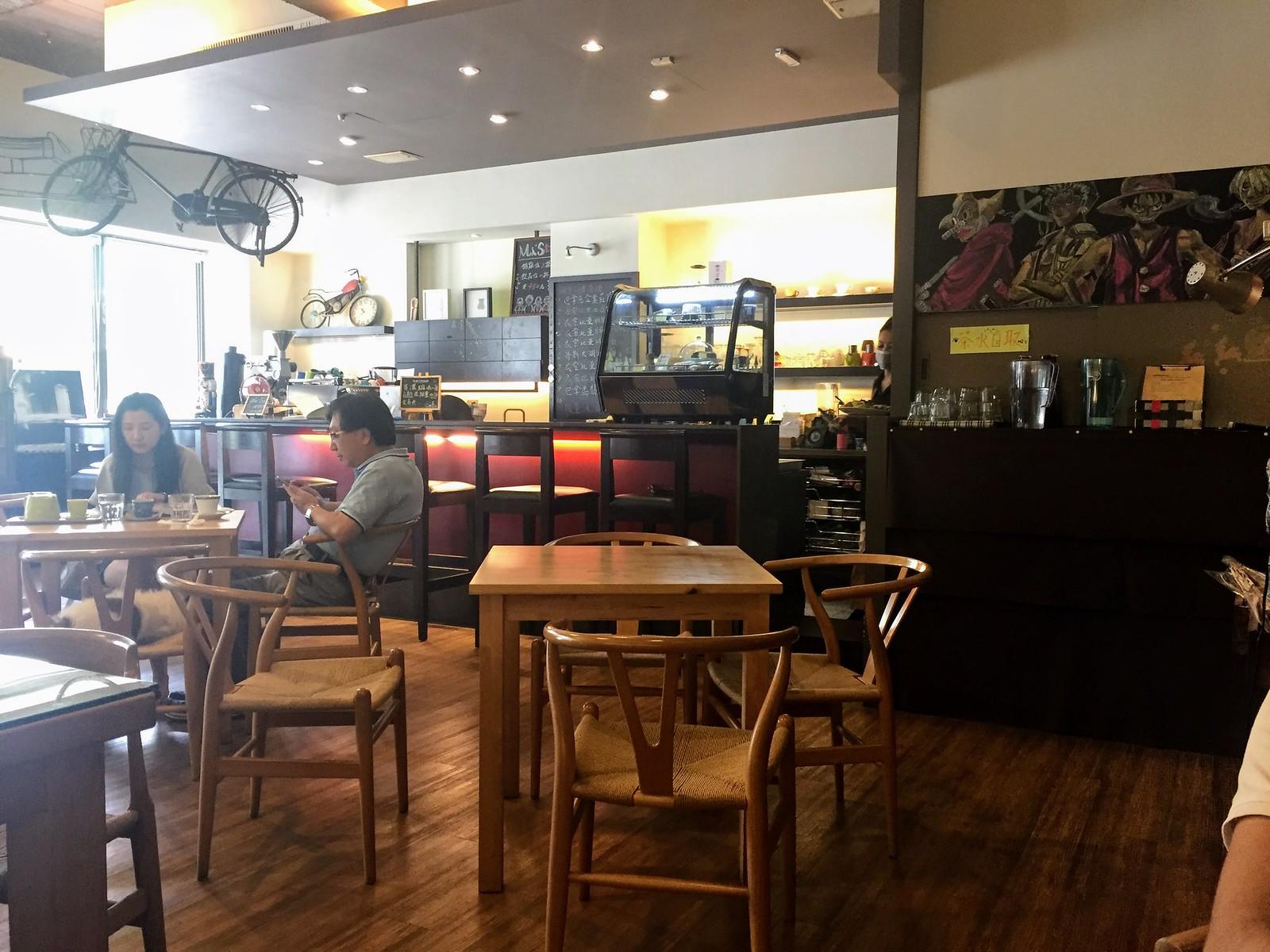 MI's cafe