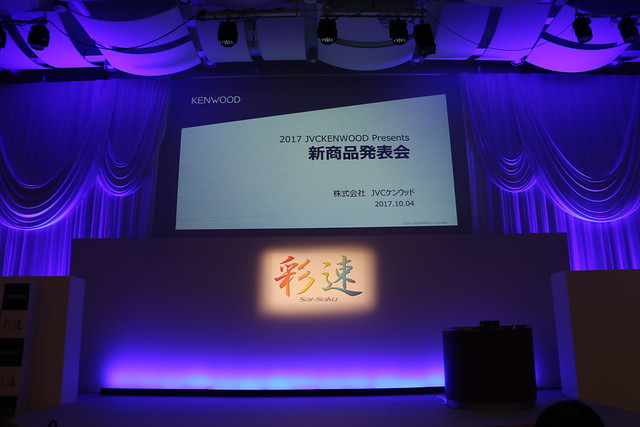 JVCケンウッド 新型ナビ発表会
