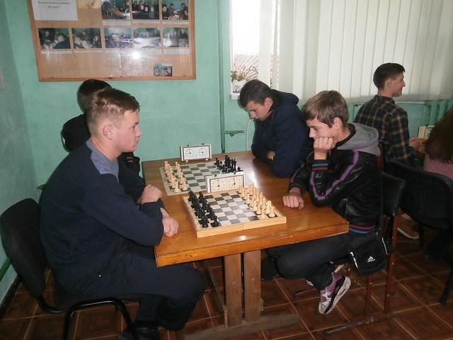 Змагання з шахів