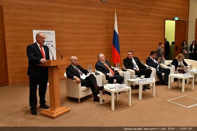 Парламентские слушания «100-летие революции 1917 года в России: международные аспекты»