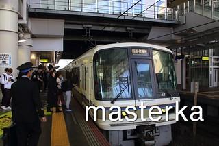 大阪環状線外回り