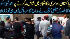pakistan vs sri lanka 2nd day  angry selfie king ahmed shehzad misbehaves With Fan on Selfie demand