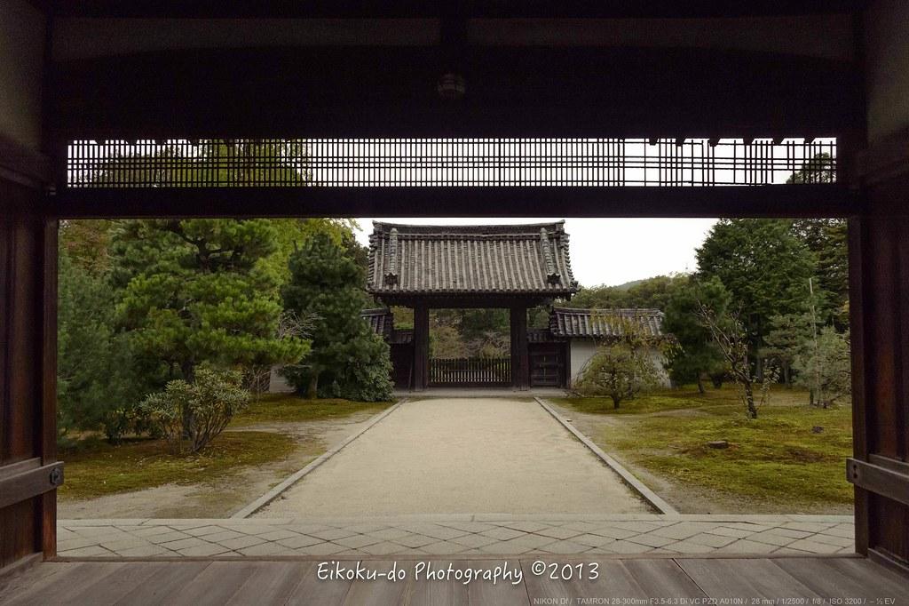 随心院・京都
