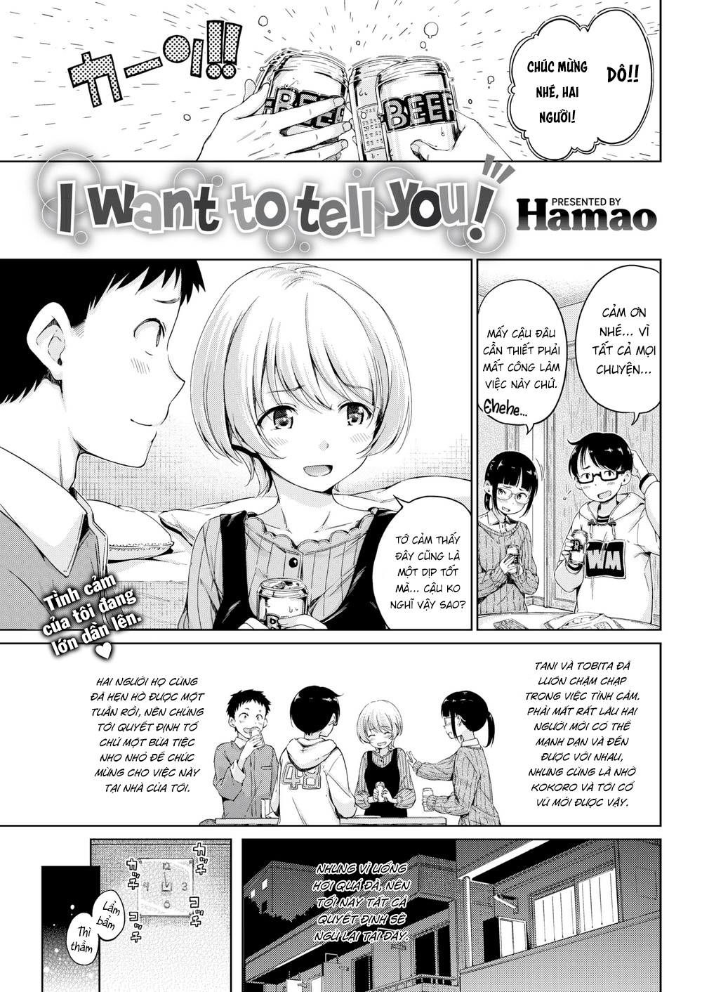 HentaiVN.net - Ảnh 1 - I Want to Tell You! - Oneshot