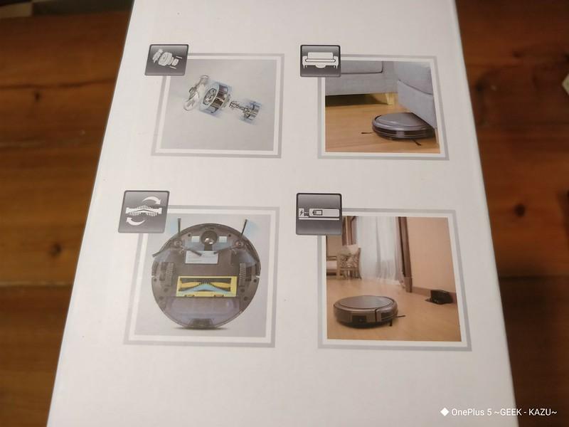 ILIFE A4S ロボット掃除機レビュー (8)