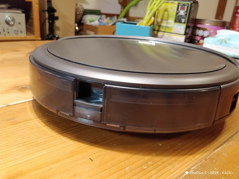 ILIFE A4S ロボット掃除機レビュー (31)