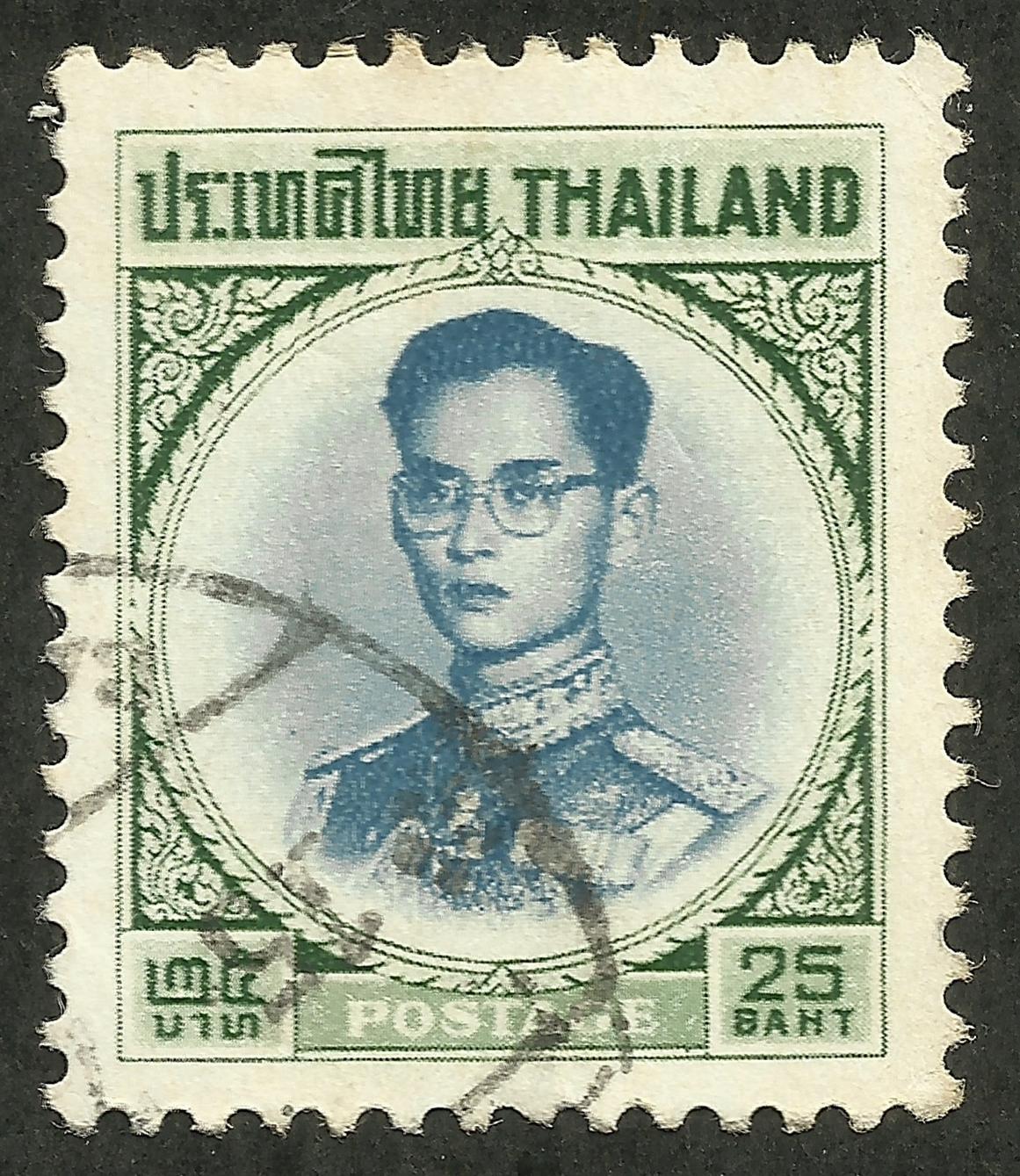 Thailand #411 (1963)