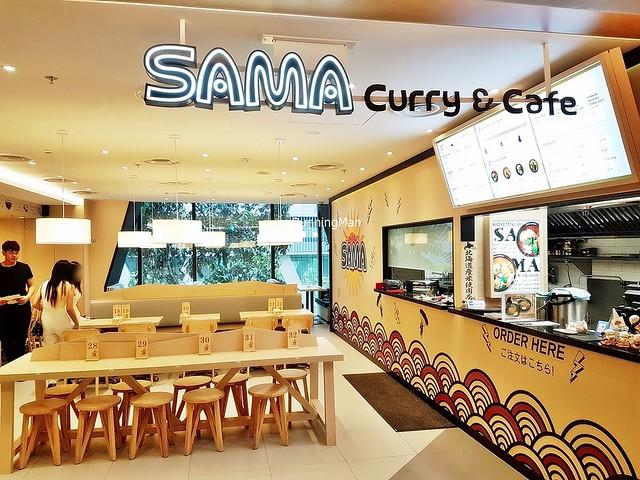 Sama Curry & Cafe Exterior
