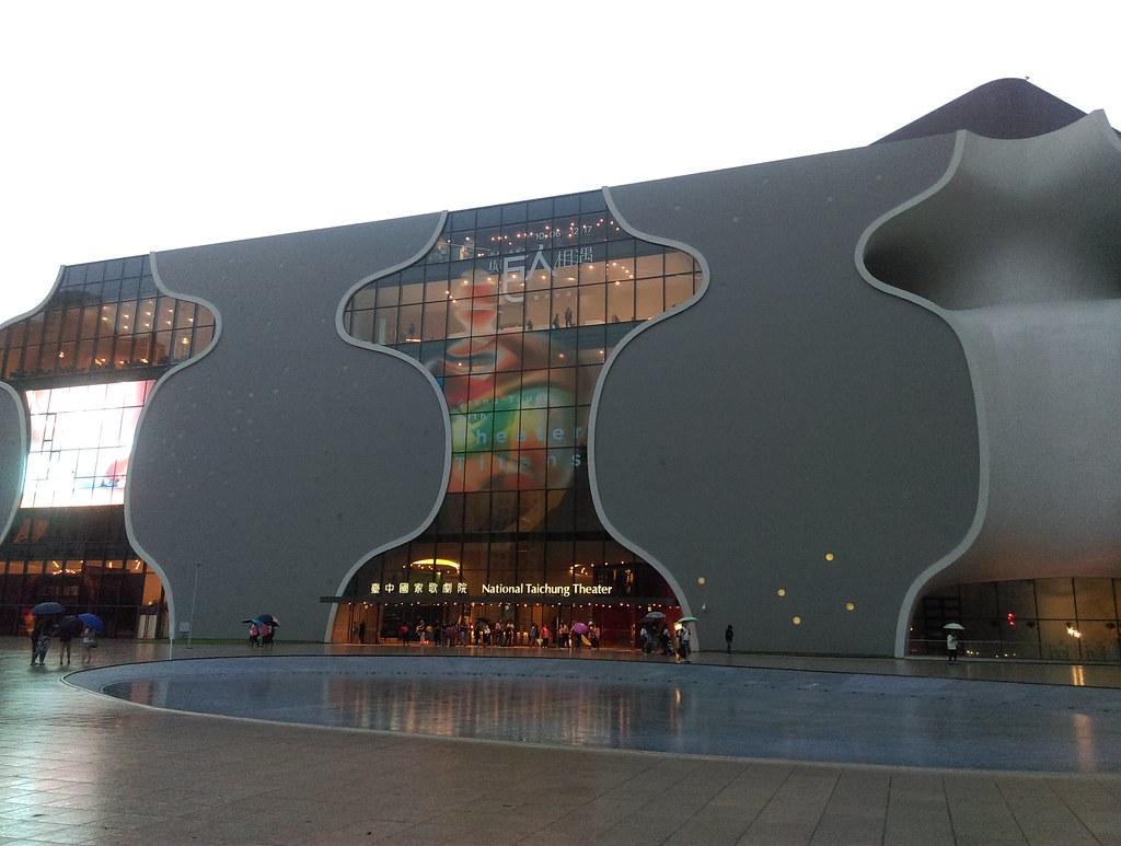 台中歌劇院