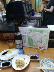 sakeichiban4