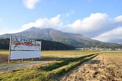 Inawashiro rice fields and Bandaisan