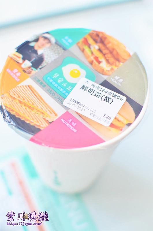 承億輕旅-嘉義店-034