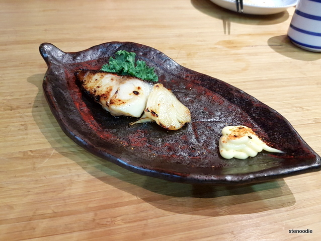 Miso Black Cod.  This was a grilled miso marinated black cod