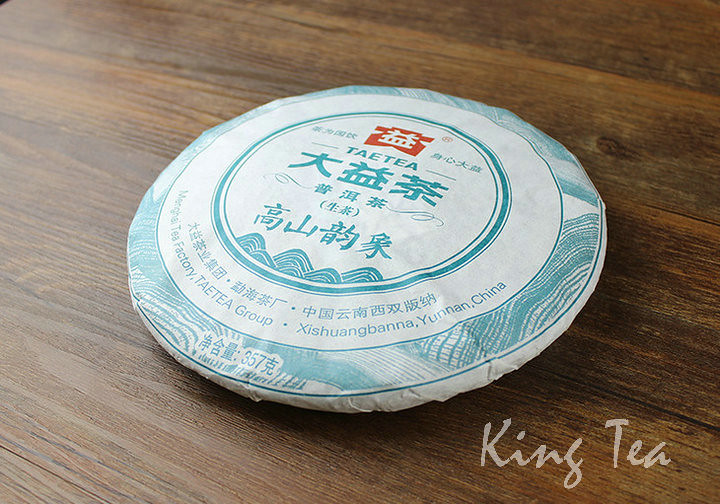 Free Shipping 2016 TAE TEA Dayi GaoShanYunXiang Cake 357g China YunNan MengHai Chinese Puer Puerh Raw Tea Sheng Cha Premium