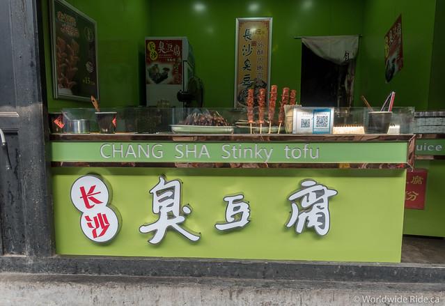China Pingyau Acient City-15