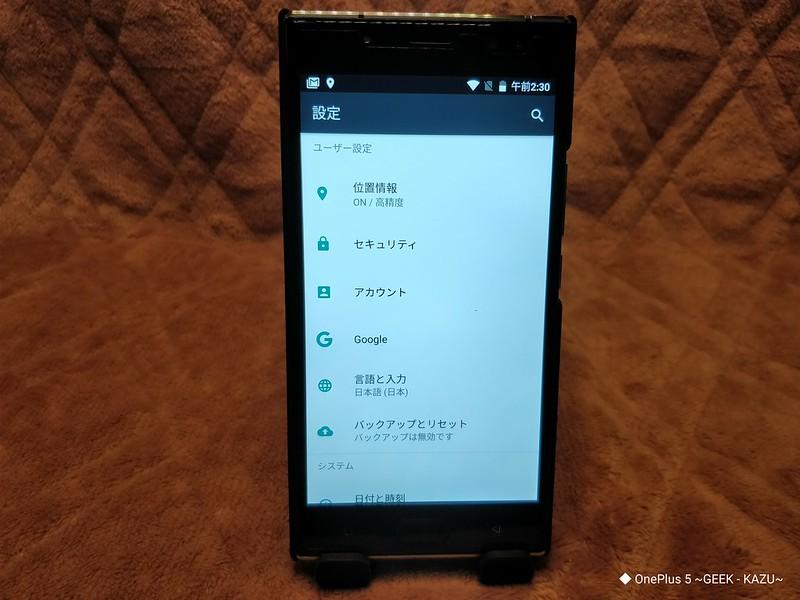 OUKITEL K3 スマートフォン レビュー (38)