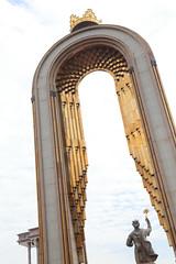 Monument To Somoni