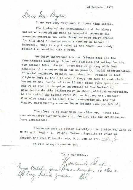 letter-1972
