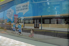 Qinglong Tram Station Longhua Shenzhen China