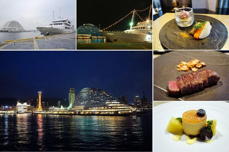 神戶協奏曲號遊輪晚餐