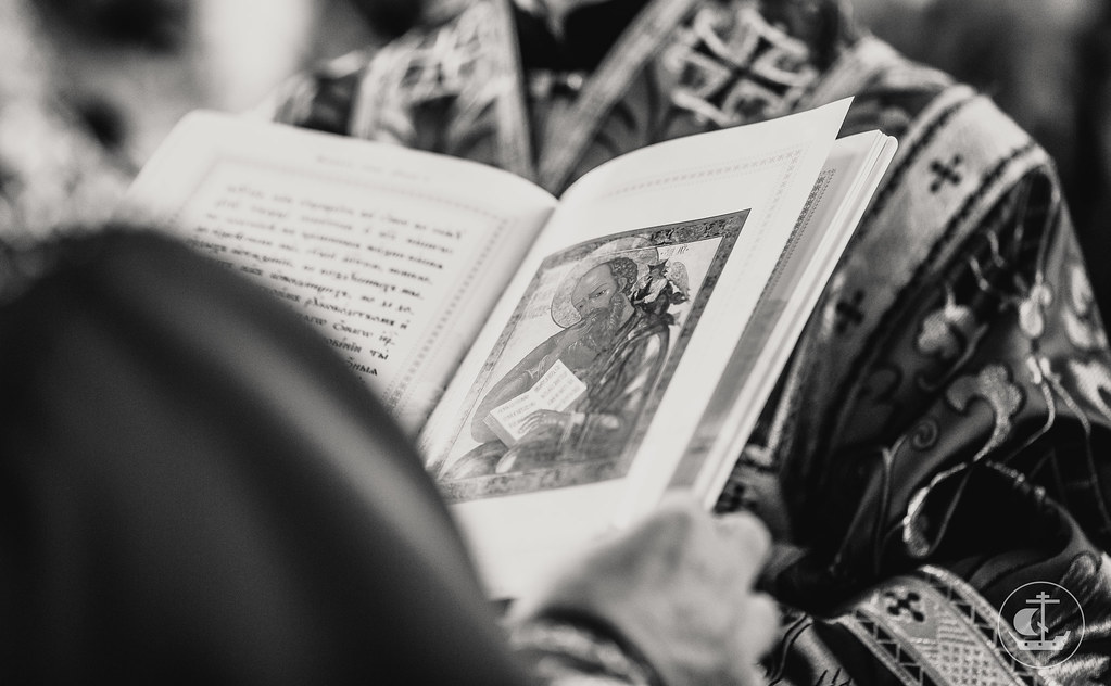 9 Октября 2016, Литургия в день памяти святого апостола и евангелиста Иоанна Богослова / 9 October 2016, Liturgy in remembrance day of the Holy Apostle and Evangelist John the Theologian